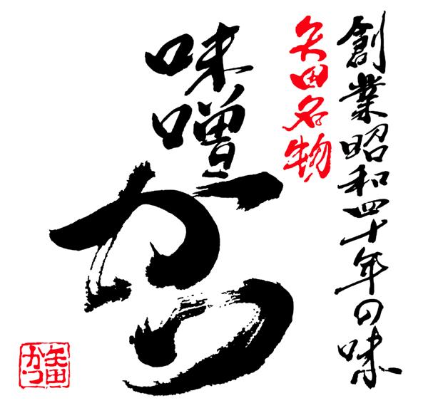 ロゴ 画像